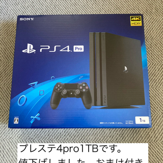 PlayStation4 - SONY PlayStation4 CUH-7200BB01 4K[値下げ可能]