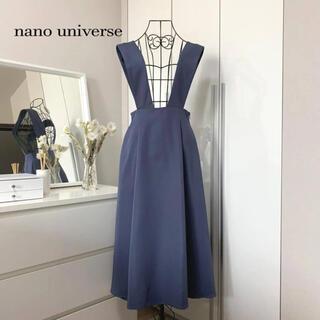 ナノユニバース(nano・universe)の【美品】ナノユニバース サロペットスカート(サロペット/オーバーオール)