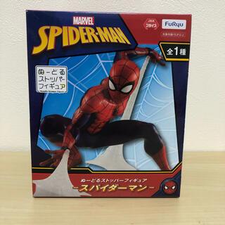 MARVEL - スパイダーマン 僕のヒーローアカデミア フィギュア ぬーどるストッパー
