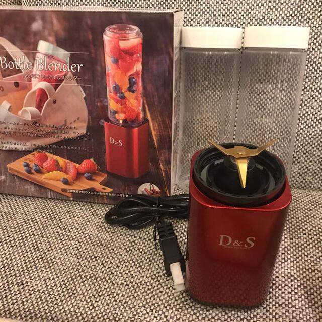 AfternoonTea(アフタヌーンティー)のミニボトルブレンダー スマホ/家電/カメラの調理家電(ジューサー/ミキサー)の商品写真