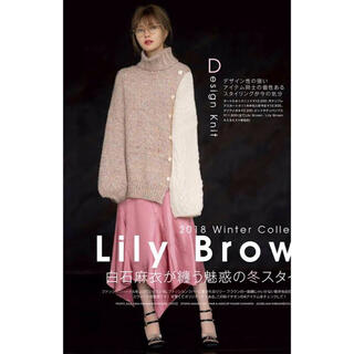 Lily Brown - サテンフレアスカート