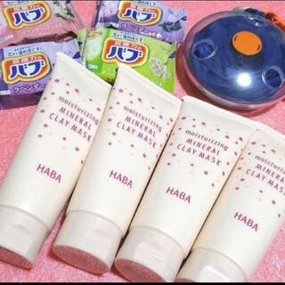ハーバー(HABA)の新品 ハーバー HABA うるおいミネラルクレイマスク 4本(パック/フェイスマスク)