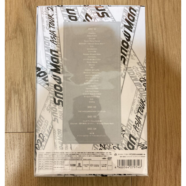 Snow Man ASIA TOUR 2D.2D.〈初回盤・4枚組〉 エンタメ/ホビーのDVD/ブルーレイ(ミュージック)の商品写真