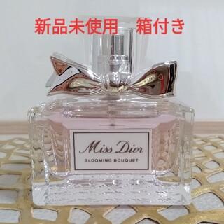 Dior - ディオール ミスディオールブルーミングブーケ 30ml