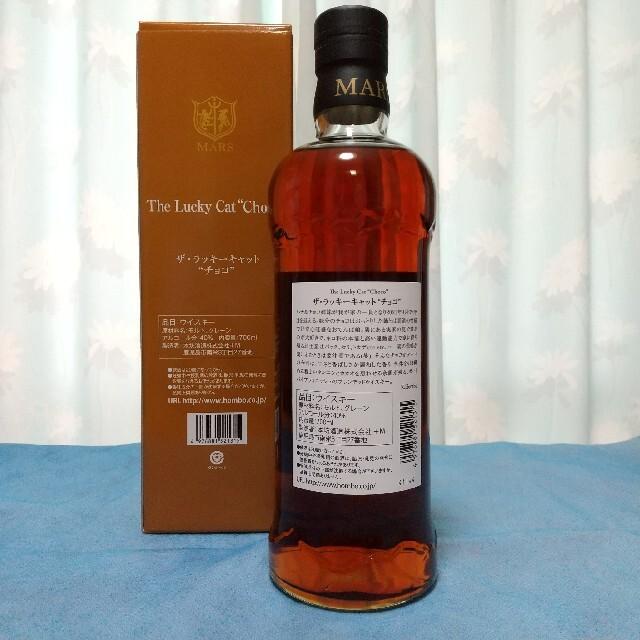 ザ ラッキーキャット チョコ  本坊酒造 マルスウイスキー 6,700本限定 食品/飲料/酒の酒(ウイスキー)の商品写真
