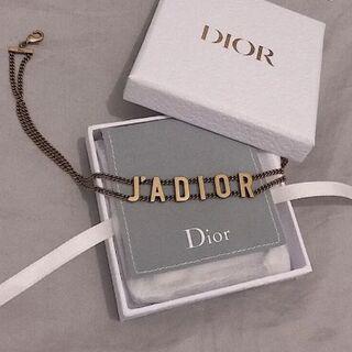 Dior - Dior ディオール   チョーカーT68
