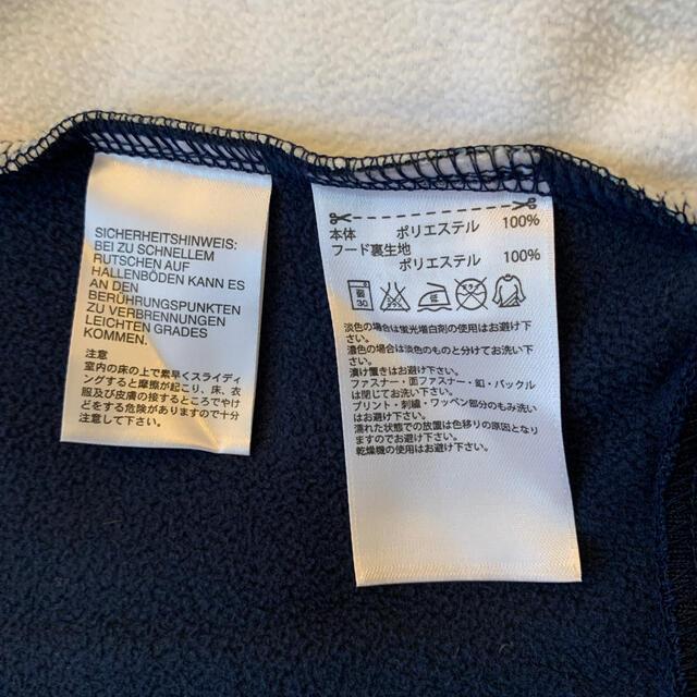 adidas(アディダス)のアディダス オリジナルス  メンズのトップス(ジャージ)の商品写真