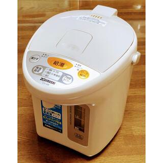 象印 - 象印 ZOJIRUSHI⭐️マイコン沸とう⭐️電動給湯ポットCD-XB22