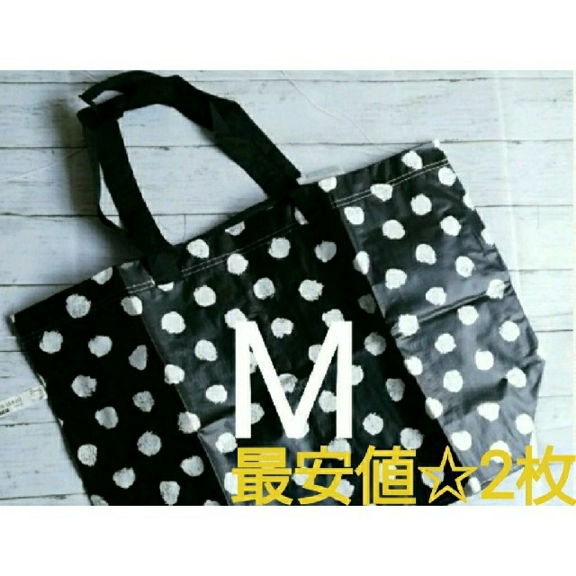 IKEA(イケア)の新作IKEAイケアスクルッティング♪キャリーバッグショッピングバッグM2枚セット レディースのバッグ(エコバッグ)の商品写真