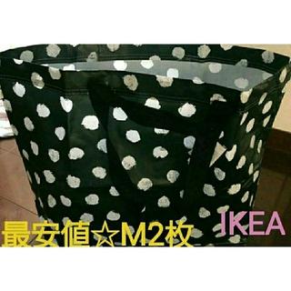IKEA - 新作IKEAイケアスクルッティング♪キャリーバッグショッピングバッグM2枚セット