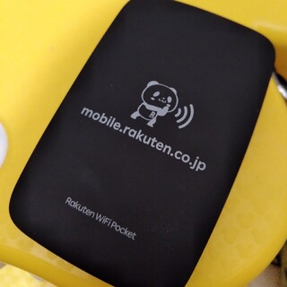 Rakuten - rakuten wifipocket