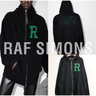 RAF SIMONS - RAF SIMONS Rロゴ ジップアップ コットンスウェットパーカー