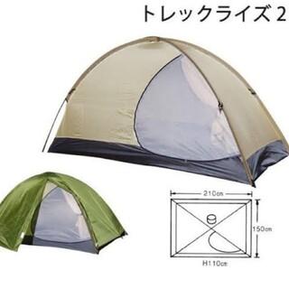 ARAI TENT - 【新品未使用未開封】アライテント トレックライズ2 Ripen ライペン 2人~
