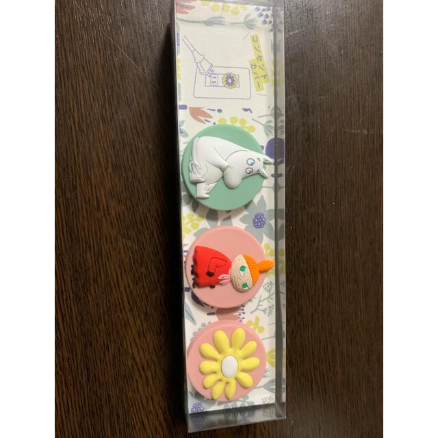 STUDIO CLIP(スタディオクリップ)のstudio clip コンセントカバー ムーミン  リトルミィ エンタメ/ホビーのおもちゃ/ぬいぐるみ(キャラクターグッズ)の商品写真
