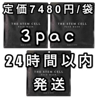 美粧 AKARI THE STEM CELL ザ ステムセル  フェイスマスク(パック/フェイスマスク)