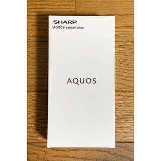 AQUOS - 【新品未開封】AQUOS sense4 plus パープル SIMフリー