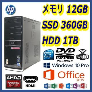 HP - ★超高速PC★AMDグラボ★Core i7搭載★