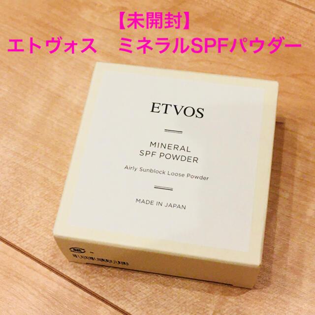 ETVOS(エトヴォス)のエトヴォス ミネラルSPFパウダー コスメ/美容のベースメイク/化粧品(フェイスパウダー)の商品写真
