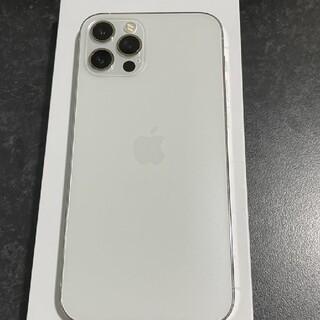 iPhone - iPhone12 pro 128GB SIMフリー シルバー 本日限りの値下げ