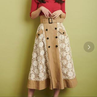 ノエラ(Noela)のNoela トレンチレースフレアスカート(ひざ丈スカート)
