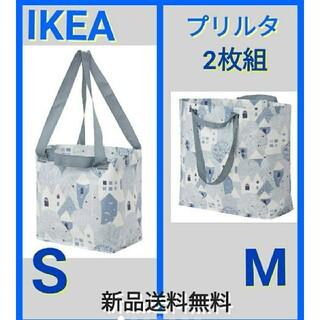 IKEA - 最新作 IKEA イケア エコバッグ S とMの 2枚セット 白色 プリルタ