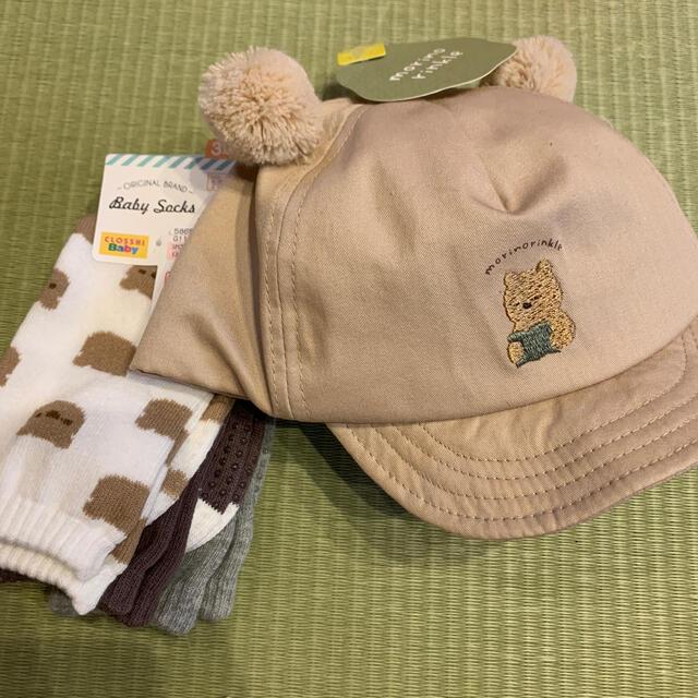しまむら(シマムラ)のくまくまセット しまむら 帽子 靴下 キッズ/ベビー/マタニティのこども用ファッション小物(帽子)の商品写真
