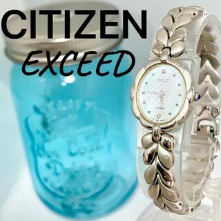 CITIZEN - 61 シチズン エクシード高級 レディース腕時計 新品電池 2Pダイヤ