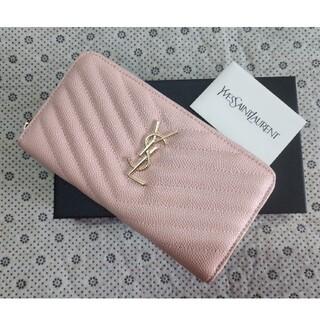 Yves Saint Laurent Beaute - ♥美品♥Saint Laurent 財布 小銭入れ 名刺入れ コインケースピンク
