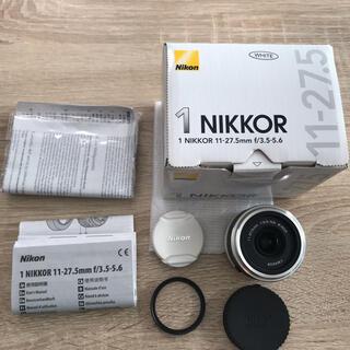 Nikon - Nikon1 NIKKOR 11-27.5mm F3.5-5.6