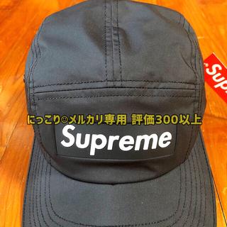 シュプリーム(Supreme)のSupreme Inset Logo Camp Cap Black キャップ(キャップ)