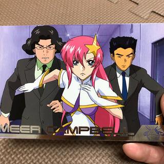 ガンダムシードデスティニー カード(カードサプライ/アクセサリ)