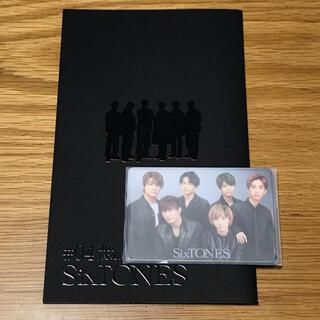 Johnny's - SixTONES 会員証ケース・会報セット