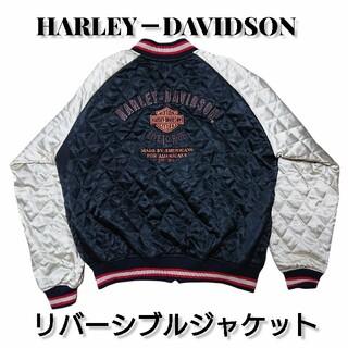 ハーレーダビッドソン(Harley Davidson)のHARLEYDAVIDSON刺繍リバーシブルスカジャンハーレーダビットソン(スカジャン)