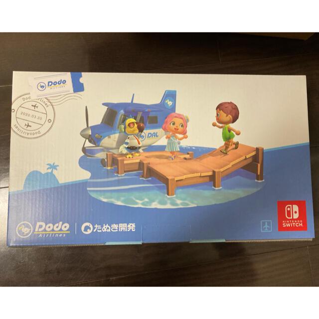 Nintendo Switch(ニンテンドースイッチ)の新品未開封⭐︎ニンテンドースイッチ あつまれどうぶつの森セット Switch エンタメ/ホビーのゲームソフト/ゲーム機本体(家庭用ゲーム機本体)の商品写真
