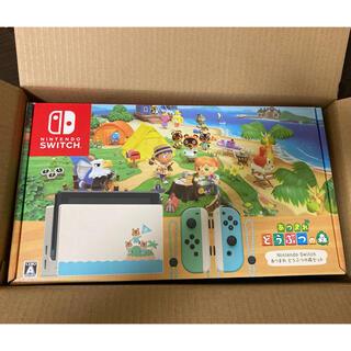 Nintendo Switch - 新品未開封⭐︎ニンテンドースイッチ あつまれどうぶつの森セット Switch