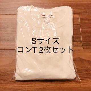Champion - 【2枚セット】チャンピオン champion メンズ ロンT 白T 長袖シャツ