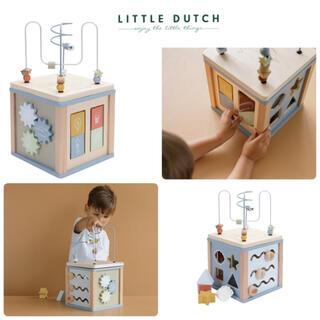 ボンポワン(Bonpoint)の▼ Little dutch リトルダッチ ▼アクティビティボックス 知育玩具(知育玩具)
