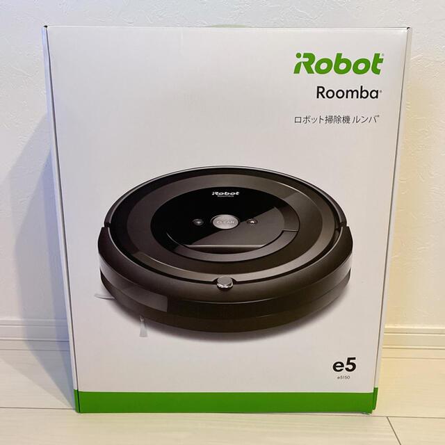 iRobot(アイロボット)のルンバ e5  美品 使用1回 スマホ/家電/カメラの生活家電(掃除機)の商品写真