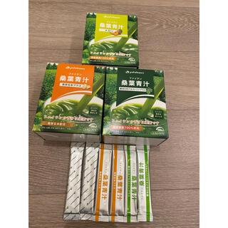 ファイテン 青汁3種 おためし 飲み比べ 3種類×2包 計6個(茶)