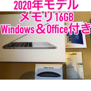 Apple - MacBook Pro 2020 16GB 512GB 美品