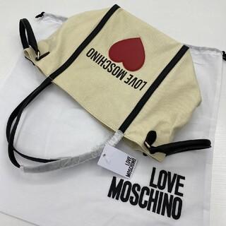 モスキーノ(MOSCHINO)のLOVE MOSCHINO  トートバッグ(トートバッグ)
