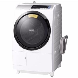 日立 - ドラム式洗濯機 乾燥機 ビッグドラムスリム 美品 エコモード 節水 省エネ