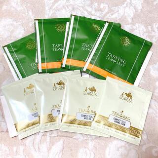 ルピシア(LUPICIA)のLUPICIA お試し紅茶8種 バラエティー(茶)