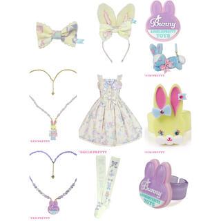 Angelic Pretty - Moco moco Bunnys セット