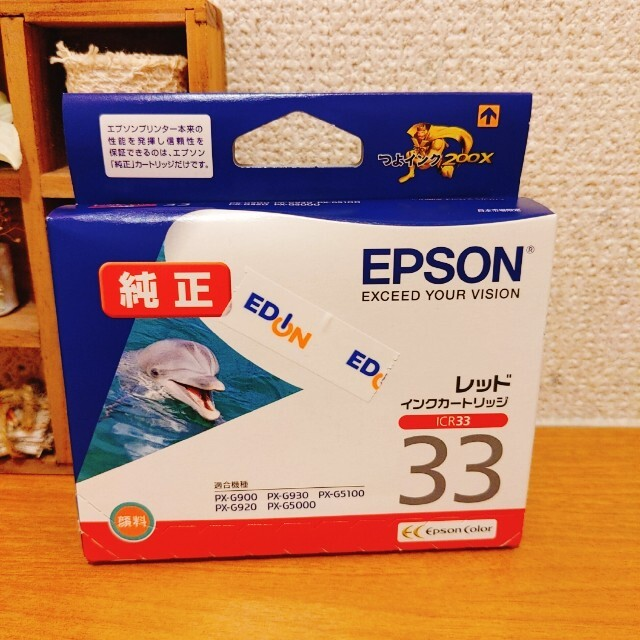 EPSON(エプソン)の【未使用未開封品】EPSON ICR33 スマホ/家電/カメラのPC/タブレット(PC周辺機器)の商品写真