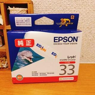 EPSON - 【未使用未開封品】EPSON ICR33