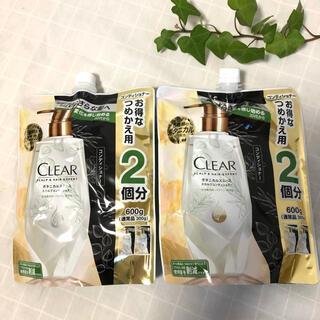 ユニリーバ(Unilever)のCLEAR ボタニカルスム―ススカルプコンデショナ― 4本分 600g×2袋(コンディショナー/リンス)