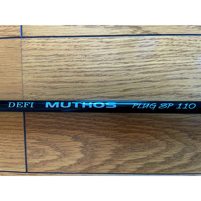 最終値下げ!!ZENAQ DEFI MUTHOS プラグスペシャル110 スポーツ/アウトドアのフィッシング(ロッド)の商品写真