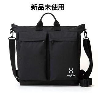 Haglofs - Haglofs[ホグロフス]HELMET BAG