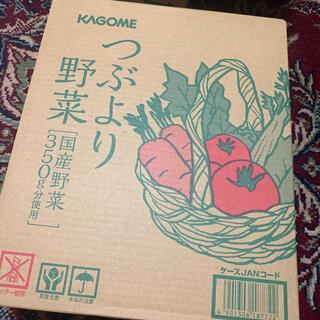 カゴメ(KAGOME)のカゴメ つぶより野菜 30本入り(ソフトドリンク)